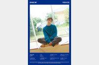 [DA:차트] 샤이니 온유, 첫 솔로 앨범 23개국 1위 '글로벌 인기'