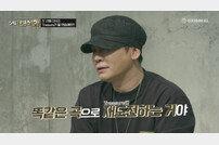 [DA:클립] 'YG보석함' 7명 압축 생존 경쟁…보컬 박정우, 랩 끼 발산