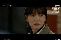 [DA:리뷰] '남자친구' 장승조, 송혜교 향한 반전 순애보…뻔한데 설레