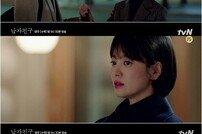 """[DA:클립] """"호기심 아닙니다""""…'남자친구' 직진 박보검, 밀어내는 송혜교"""