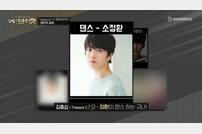 "[DA:클립] 'YG보석함' 자리뺏기 시작 ""방예담 이길 수 있을까"""