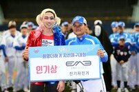 [포토] 할리퀸 분장 김용, 인기상 수상