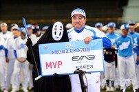 [포토] 역시 MVP는 가오나시 김민수!