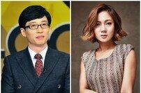 [DA:차트] 유재석, 7년 연속 올해를 빛낸 예능인…박나래 2위 '약진'