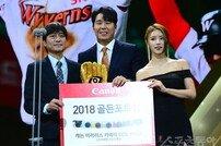 [포토] 골든포토상을 수상한 한동민!