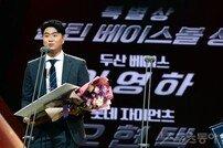 [포토] 이영하 '승부조작 단호히 거절~'
