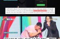 [DA:클립] 마이크로닷 가족 잠적, 산체스 신곡 발표 셀프 철회…행방 묘연