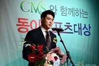 'KBO MVP' 김재환, 동료들 인정도 받았다