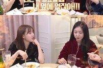 "[DA:클립] 여자친구 예린 ""신비 요새 나와 안 놀아줘"" 서운함 토로"