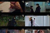 [DA:클립] '남자친구' 송혜교-박보검, 달콤+로맨틱한 투샷 포착
