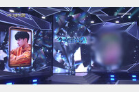 [DA:클립] 'YG보석함' 방예담, 립싱크 의심케한 무대 '달콤 보컬 승부수'
