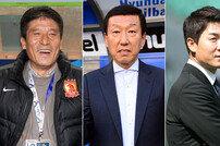 해외로 뻗어나가는 한국축구 지도자들
