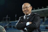 동남아시아의 월드컵, 스즈키컵은?