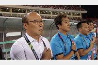 베트남 말레이시아 스즈키컵 결승 2차전 중계, 박항서 감독만 찍는 '박항서 캠' 도입