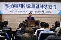 유준상 요트협회장, 정식 취임···체육회에 승소