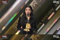 """[2018 마마 홍콩] 청하, 베스트 댄스 퍼포먼스 솔로상 수상 """"좋은 무대 약속"""""""