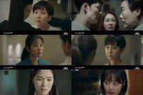 [TV북마크] 'SKY캐슬' 김정난 남편 유성주, 김서형 찾은 이유 뭘까 (ft.폭풍전야)