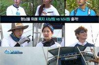 [TV북마크] '정글 in 라스트 인도양' 이유비 '낚시퀸' 등극…최고의 1분 12.9%