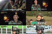 [TV북마크] '진짜사나이300' 텐덤 강하 전원 성공…박재민 에이스美 또!