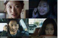 김슬기 美친 연기 담았다…tvN 단막극 '연적의 모든 것' 자정 방송