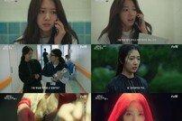 [DA:클립] '알함브라' 박신혜, '갓신혜'가 될 수밖에 없는 이유