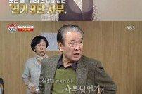#연기대부#62년 경력…이순재, '집사부일체' 사부로 등장