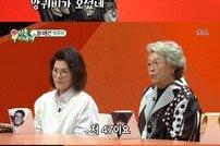 """'미운우리새끼' 박주미 """"결혼 18년차…47세, 두 아들 엄마"""""""