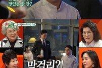'미운우리새끼' 임원희, 막걸리 광고 모델 됐다(ft.조우진)