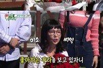 '미운우리새끼' 사유리 母, ♥ 김구라 만났다