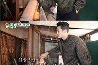 """[DA:리뷰] """"훌륭은 못해도 바르게""""…'미우새' 배정남 길러낸 하숙집 할머니 진심"""
