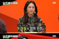 [DA:리뷰] #47세 #아기 서장훈 #목욕신…'미우새' 박주미 솔직 입담