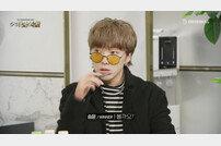 [DA:클립] 위너, 'YG 보석함' 특별 평가단…최초 탈락자 발생