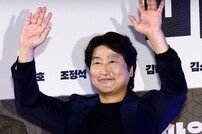 [포토] 송강호 '마약왕! 사랑해주세요~'