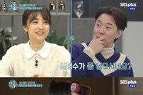 '야간개장' 박하선, '홍콩 먹방' 시동…편의점 조식 먹방
