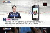 """'섹션', 황민 음주운전 유족 측…""""장지 찾은 적 없어, 합의 의사 無"""""""