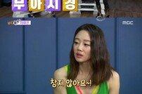 """'섹션' 최여진 """"몸매 유지 비결? 참지 않는다"""""""