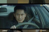 '나쁜형사' 신하균, 아내 살인 혐의로 체포…김건우 놓쳤다