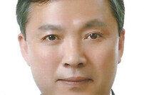 코트파 새 대표, 박강섭씨 선임