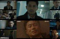[DA:시청률] '믿보' 하균신 캐리…'나쁜형사' 동시간대 1위 지켰다