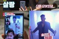 [TV북마크] '동상이몽2' 한고은 유산 최초 고백…시청자 응원 봇물