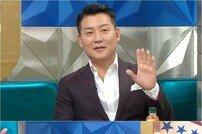 """[DAY컷] '라디오스타' 이현우, 제2의 최수종?…""""아내가 답이고 진리"""""""