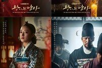 [DAY컷] '왕이 된 남자' 캐릭터 포스터…'위태 or 광기' 눈빛