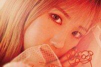 [DA:투데이] 미아, 오늘(18일) 데뷔…전곡 프로듀싱 '무비 스크린'
