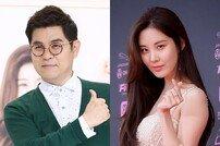 김용만X서현, '2018 MBC 연기대상' MC 확정…30일 방송 [공식입장]