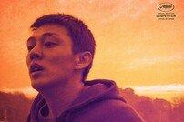 '버닝', 제91회 아카데미시상식 韓최초 최우수외국어 영화상 1차 후보 [공식입장]