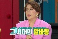 """[DA:클립] '비스' 김영희 """"IMF 때 형편 어려워 안 해본 일 없어"""""""