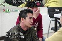 """'미우새' 측 """"배정남X할머니 눈물 재회, 조회수 210만 돌파"""" [공식입장]"""