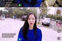 """[DA:클립] 우주소녀 보나 """"'정글' 위해 스킨스쿠버 자격증 취득""""…셀프캠 공개"""