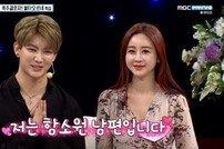 """함소원♥진화, 오늘(18일) 득녀…""""'아내의 맛' 통해 출산기 방송"""" [공식입장]"""