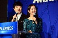 [포토] 배성재-박선영 '2018 KFA 어워즈 MC'